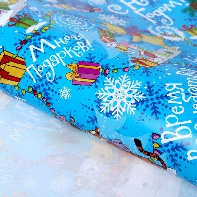 (20161)Новогодний МиллиON - 85 — Упаковка подарков: бумага — Все для Нового года