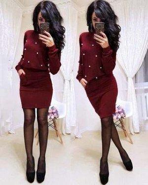 Бордовый костюм 44