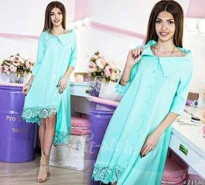 Платье 21546