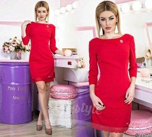 Платье 21529
