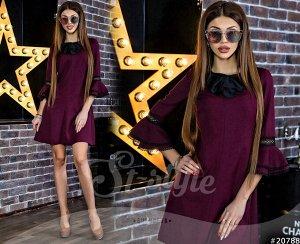 Платье 20788