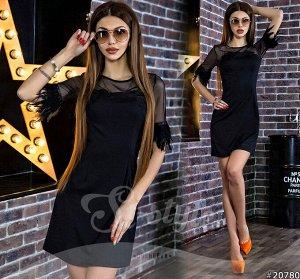 Платье 20780