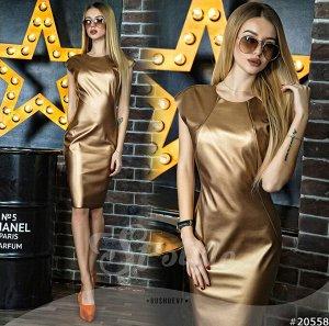 Платье 20558