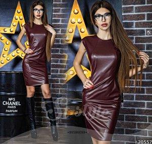 Платье 20557