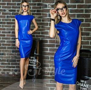 Платье 20556