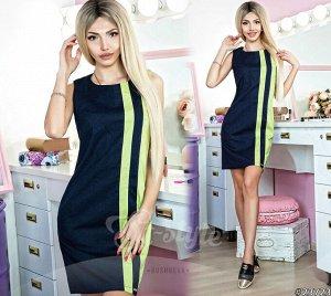 Платье 23723