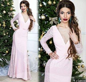 Платье в пол с легким шлейфом 19430