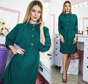 Платье 22325