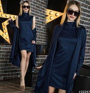 Платье + Кардиган 22247