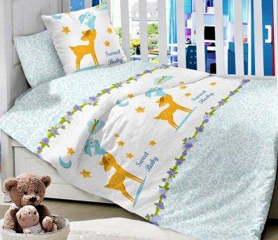 Постельное белье Stasia-25, новинки! — Детские комплекты, пледы, одеяла, подушки — Детская