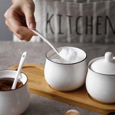 Распродажа посуды! Скидки до 70%! Идеи подарков! — Сахарницы — Для хранения продуктов