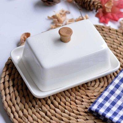 Распродажа посуды! Скидки до 70%! Идеи подарков! — Маслёнки — Посуда