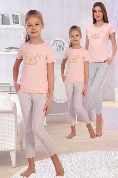 Домтекс-уютный трикотаж для дома 6. Размеры 42- 70. — Детям. Для девочек — Одежда для дома