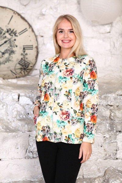 Одежда и Домашний Текстиль по отличной цене! BIGSIZE! Быстро — Женщинам. Кофты, кардиганы и жакеты — Кофты и кардиганы