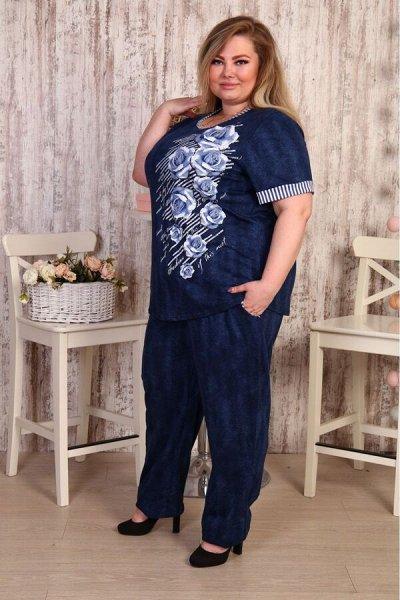Одежда и Домашний Текстиль по отличной цене! BIGSIZE! Быстро — Женщинам. Костюмы — Костюмы