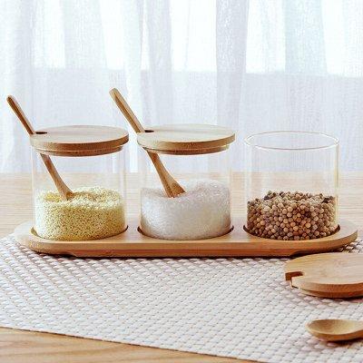 Распродажа посуды! Скидки до 70%! Идеи подарков! — Наборы для специй — Емкости для специй