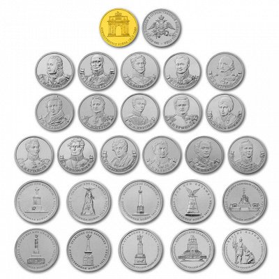 Новинка! 25 рублей 60 лет первого полета человека в космос.  — Монеты России - Наборы — Монеты