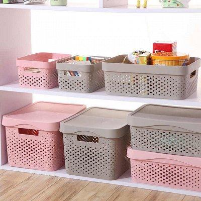 Распродажа посуды! Скидки до 70%! Идеи подарков! — Контейнеры и корзинки для хранения — Системы хранения