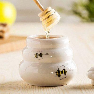 Распродажа посуды! Скидки до 70%! Идеи подарков! — Горшочки для мёда — Для хранения продуктов