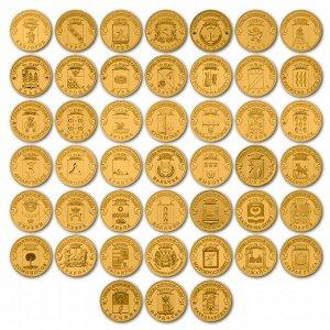 РФ 10 рублей 2011-2016 год. Города воинской славы. Комплект из 45 монет