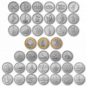 РФ 5, 10 рублей 2014-2016 год. 70 лет Победе в ВОВ. Комплект из 40 монет