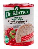 Dr.Korner Хлебцы 100г Злаковый коктейль клюкв.
