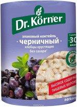 Dr.Korner Хлебцы 100г Злаковый коктейль чернич.