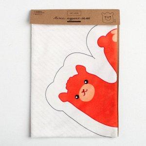 Подушка  «Лама», набор для шитья 21 х 34 см