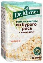 Dr.Korner Хлебцы 100г  Рисовые с морс.солью