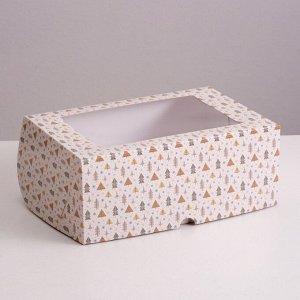 """Упаковка на 6 капкейков """"Елки бежевые"""", с окном, 25 х 17 х 10 см"""