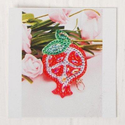 Хобби-Маркет💜Самая творческая закупка!    — Наборы алмазной вышивки — Хобби и творчество