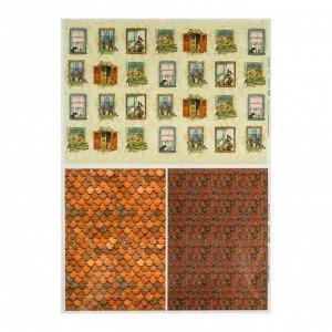Набор декупажных карт 6 шт «Чайные домики 1»