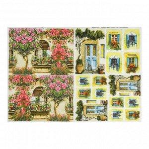 Набор декупажных карт 6 шт «Чайные домики 2»