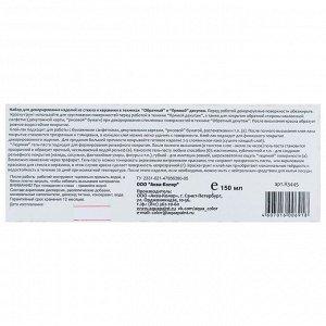 Декупаж, набор, «Аква-Колор»: гель-паста ледяная, клей-лак по стеклу, краска-грунт акриловая белая