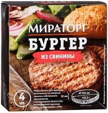 Котлеты для бургеров из свинины