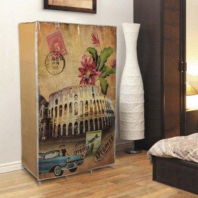 Все по местам. Системы хранения для дома — Текстильные модульные шкафы — Системы хранения