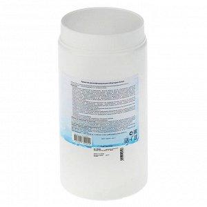 Быстрорастворимое дезинфицирующее средство Абактерил-Хлор, 300 таблеток, 1кг
