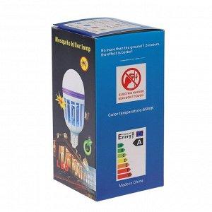 """Лампа светодиодная """"Убийца комаров"""", 15 Вт, Е27, 175-265 В, подсветка, 2 режима"""