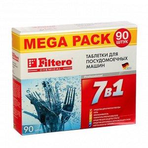 Таблетки для посудомоечных машин Filtero 7 в 1, 90 шт