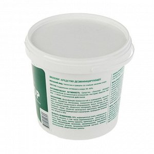 Дезинфицирующее средство Экохлор, 300 таблеток по 3,4 гр, 1 кг