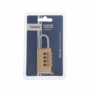 Замок навесной TRODOS ВС-304 Code, кодовый