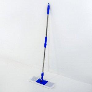 Швабра плоская телескопическая Доляна «Ocean», со стальной ручкой 78-117, микрофибра 42?14 см