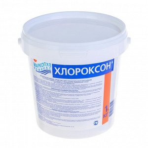 """Дезинфицирующее средство """"Хлороксон""""  для воды в бассейне, ведро,  1 кг"""