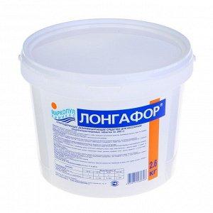 """Дезинфицирующее средство  """"Лонгафор""""  таблетки 200 г, для воды в бассейне, ведро, 2,6 кг"""
