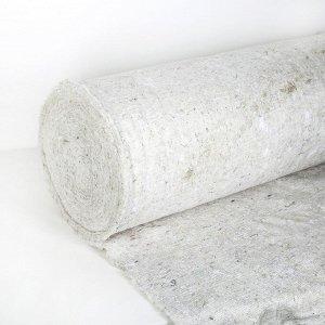 Нетканое полотно хлопчатобумажное (ХПП) 50 п.м., ширина 150 см, (2,5 мм), 230 г/м2