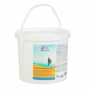 Хлорные быстрорастворимые таблетки для дезинфекции воды в бассейне Кемохлор Т- таблетки (20г), 5кг