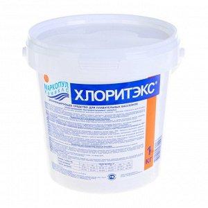 """Дезинфицирующее средство """"Хлоритэкс"""" для воды в бассейне, ведро,  1 кг"""