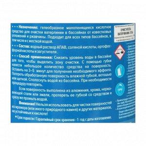 Гель очиститель ватерлинии Aqualeon (кислотный), 1 л (1 кг)
