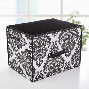Короб для хранения «Вензель», 37?27?27 см, цвет чёрно-белый