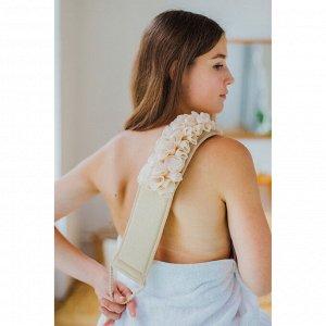 Мочалка-лента массажная Доляна, 35?12 см, цвет бежевый